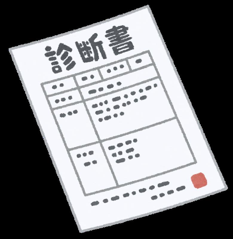 f:id:hyogokurumi:20161111232230p:plain