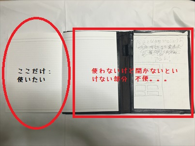 f:id:hyogokurumi:20170114235417j:plain