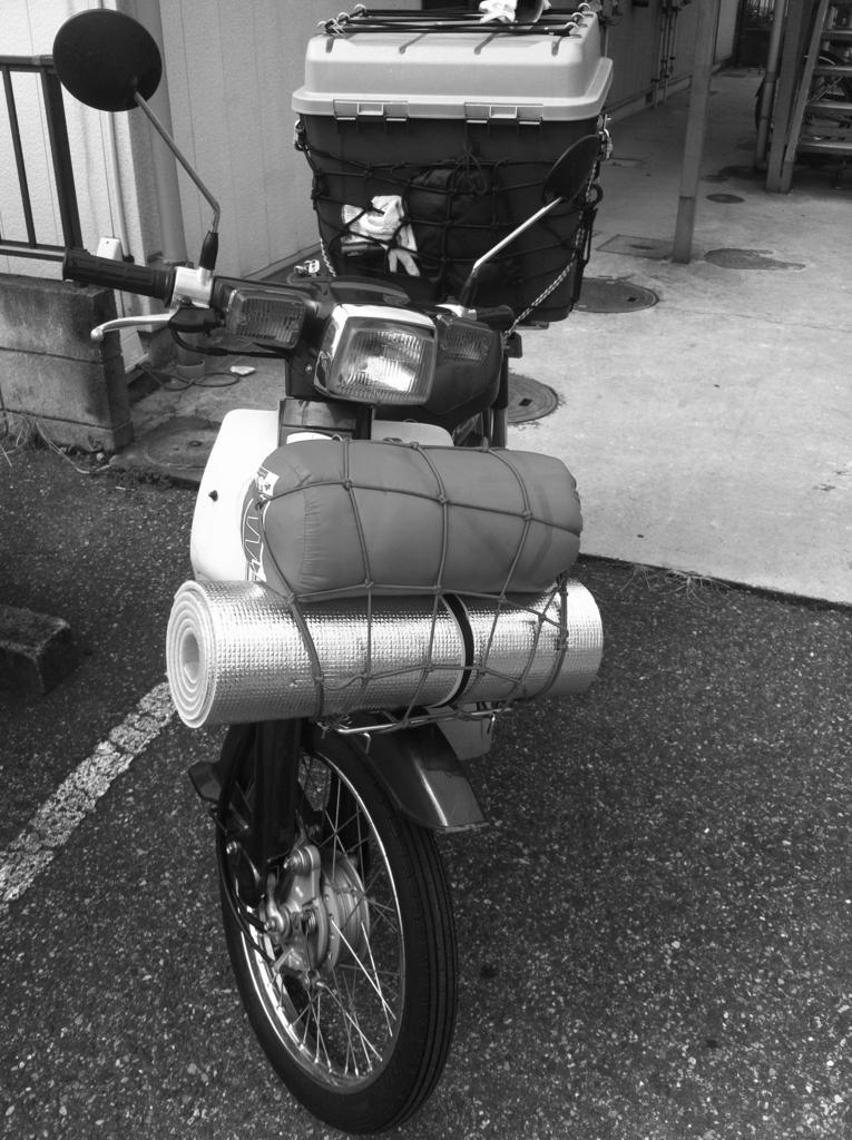 f:id:hyogokurumi:20170205001056j:plain:w300