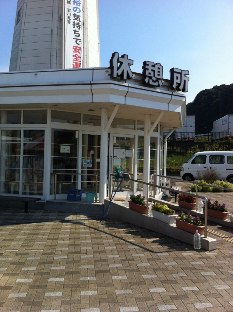 f:id:hyogokurumi:20170227224343j:plain
