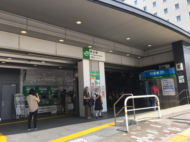 f:id:hyogokurumi:20170625001553j:plain