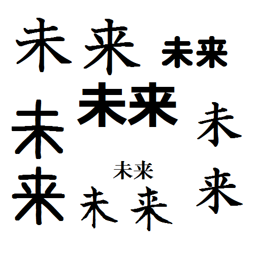 f:id:hyogokurumi:20170824180029p:plain
