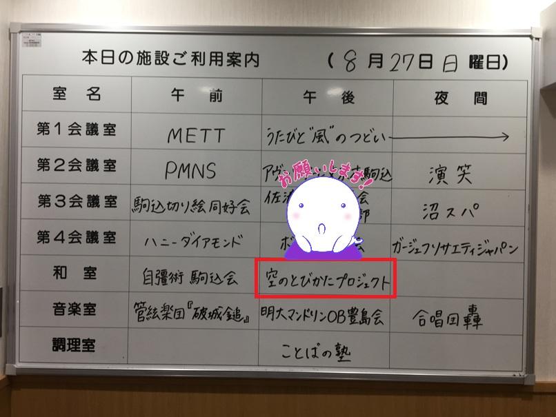 f:id:hyogokurumi:20170828162556j:plain