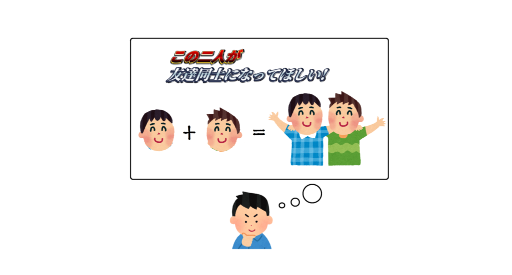 f:id:hyogokurumi:20170920204737p:plain