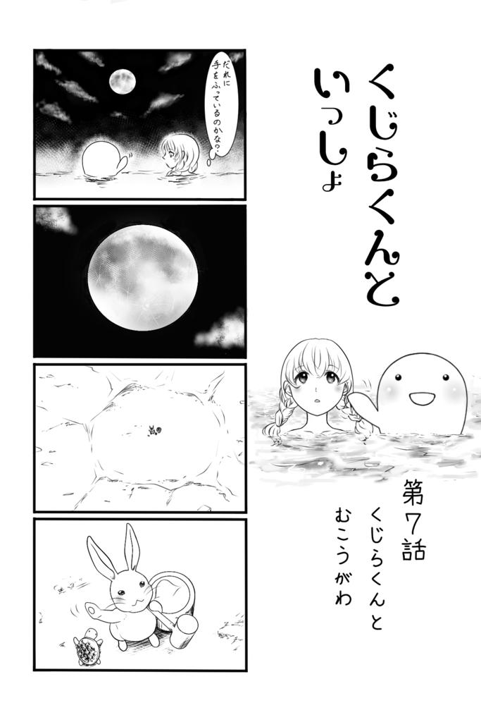 f:id:hyogokurumi:20170924215021p:plain