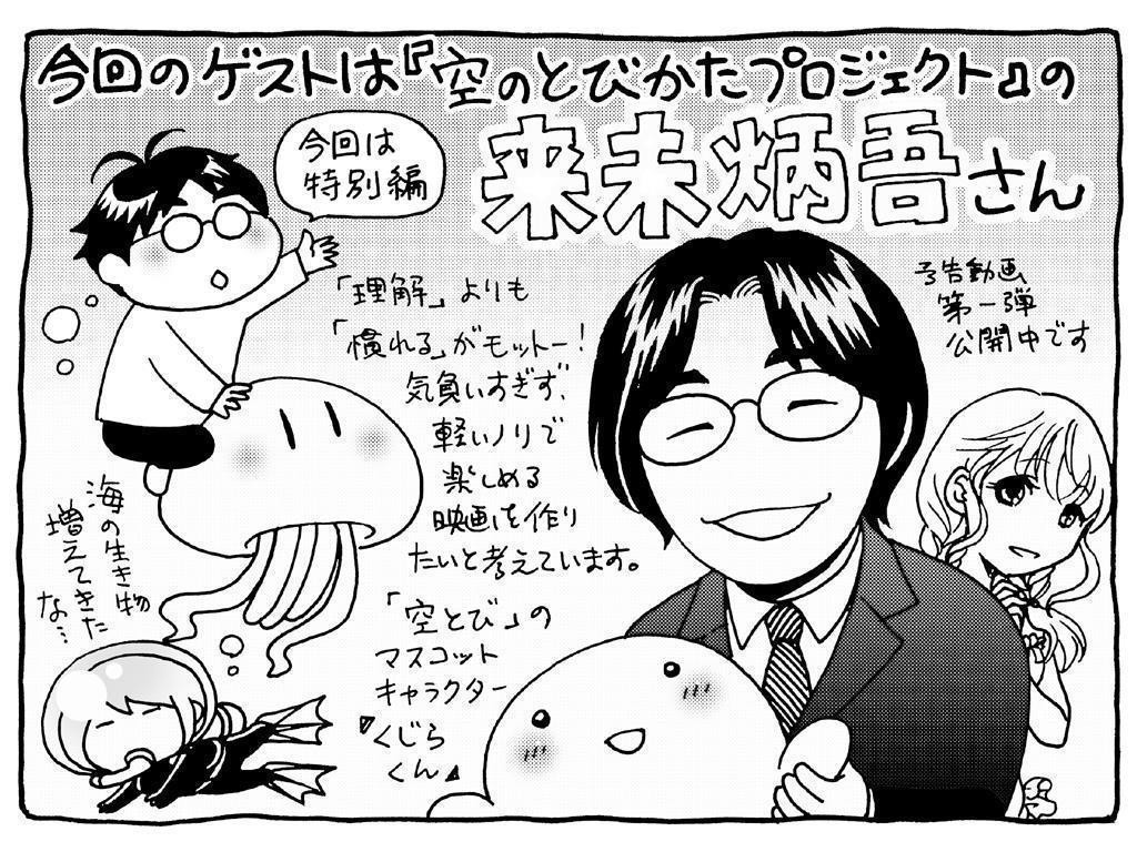 f:id:hyogokurumi:20171004220254j:plain
