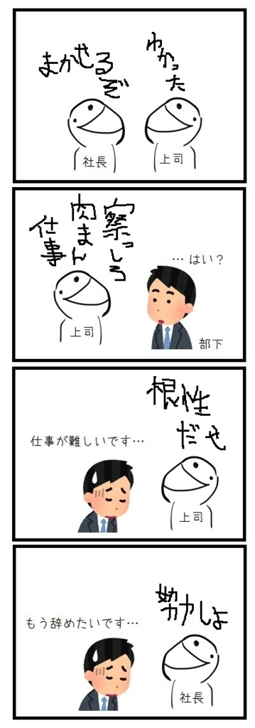 f:id:hyogokurumi:20171018192137j:plain