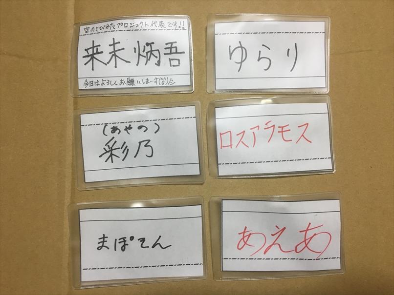 f:id:hyogokurumi:20171106122431j:plain