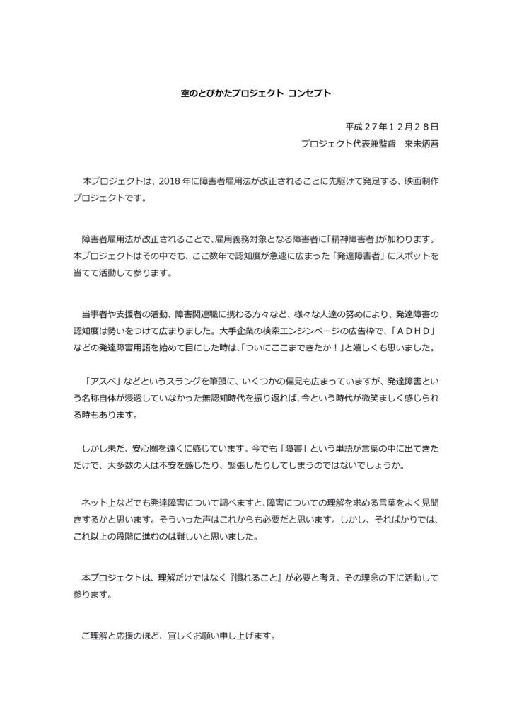 f:id:hyogokurumi:20171210130044j:plain