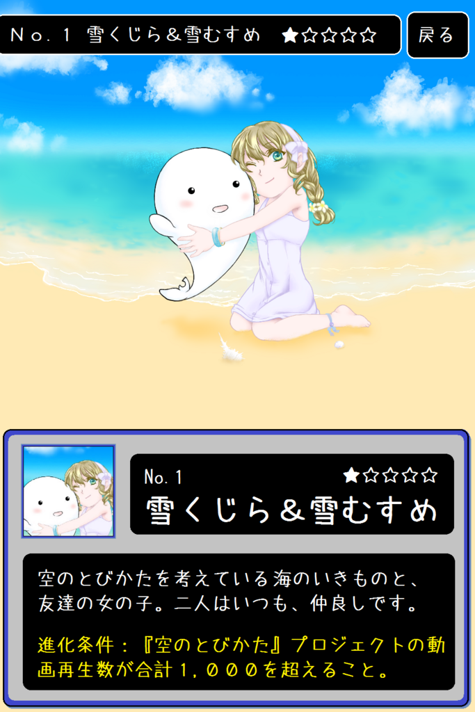 f:id:hyogokurumi:20171210145001p:plain