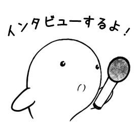 f:id:hyogokurumi:20171210145027p:plain