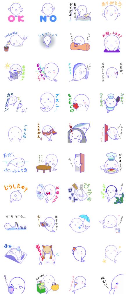 f:id:hyogokurumi:20171210182849p:plain