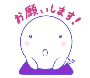 f:id:hyogokurumi:20171210184501j:plain