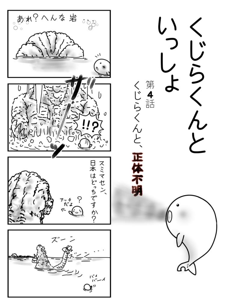 f:id:hyogokurumi:20171210195803p:plain