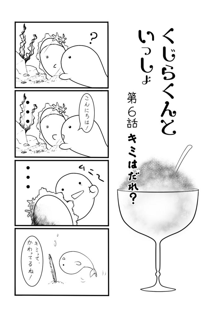 f:id:hyogokurumi:20171210195947p:plain