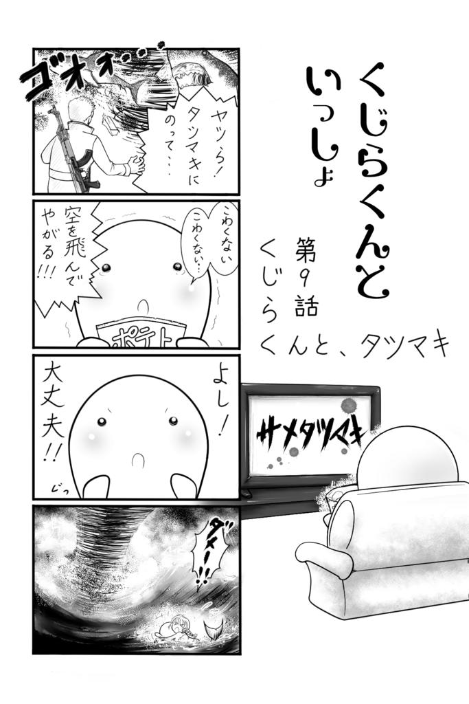 f:id:hyogokurumi:20180205203946p:plain
