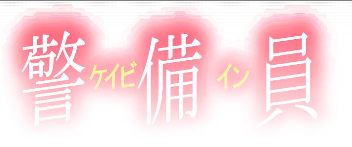 f:id:hyogokurumi:20180211234250p:plain