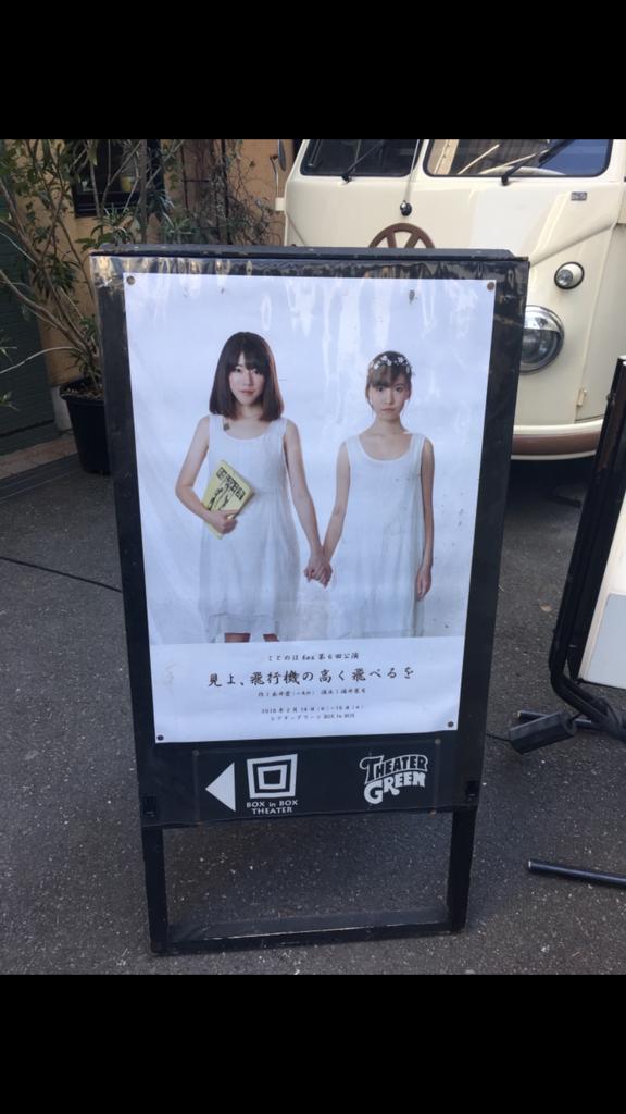 f:id:hyogokurumi:20180218194546p:plain