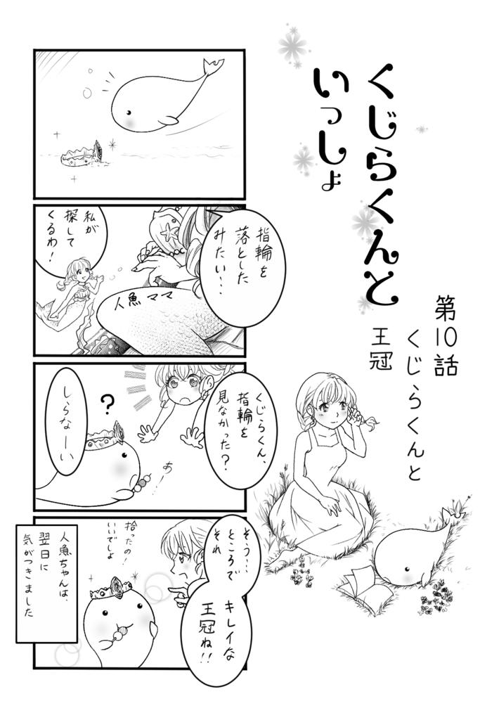 f:id:hyogokurumi:20180319230351p:plain