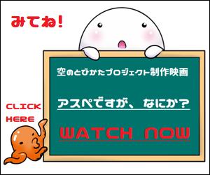 f:id:hyogokurumi:20180402095913p:plain