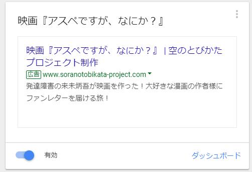 f:id:hyogokurumi:20180419213200p:plain