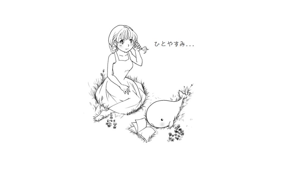 f:id:hyogokurumi:20180502211758p:plain