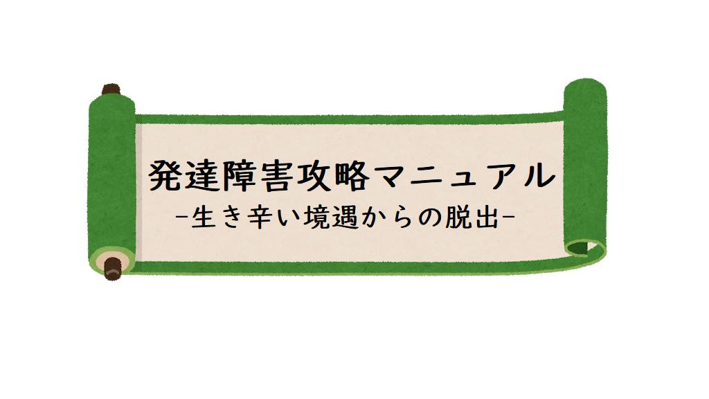 f:id:hyogokurumi:20180609013120p:plain