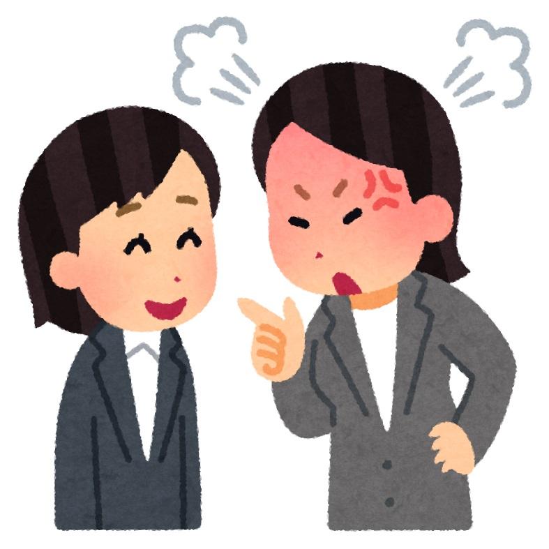f:id:hyogokurumi:20180610112810j:plain:w300