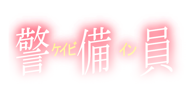 f:id:hyogokurumi:20180719224731p:plain