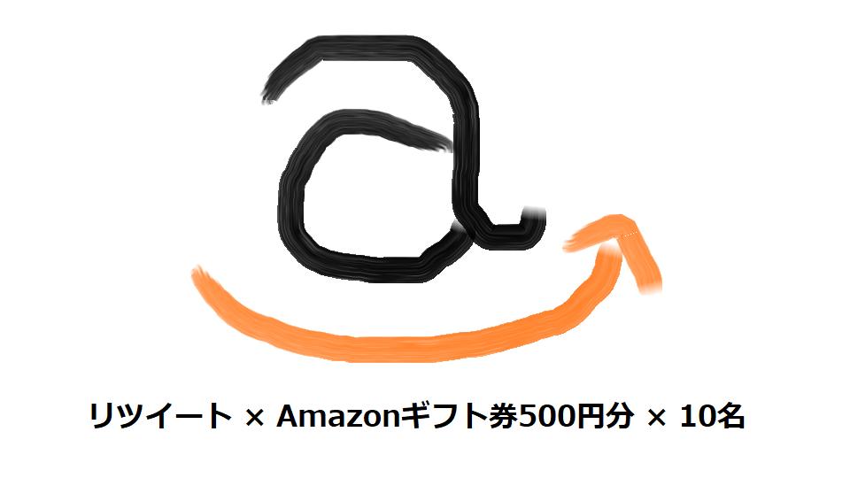 f:id:hyogokurumi:20190101212229p:plain