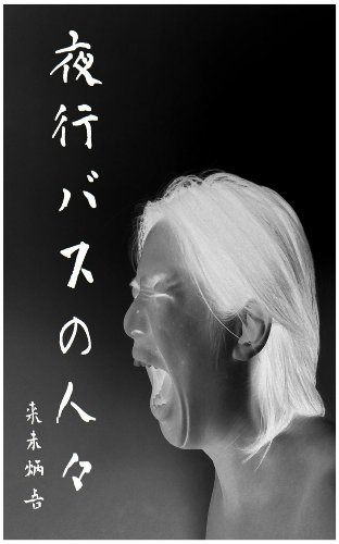 f:id:hyogokurumi:20190303220155j:plain