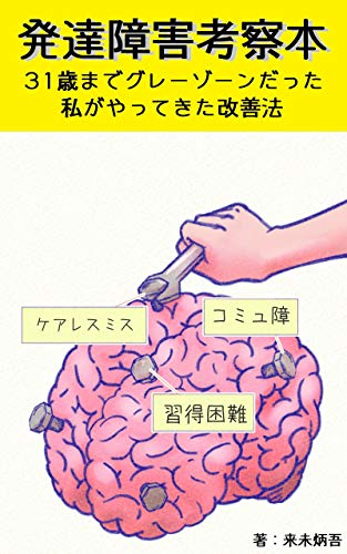 f:id:hyogokurumi:20190314004930j:plain