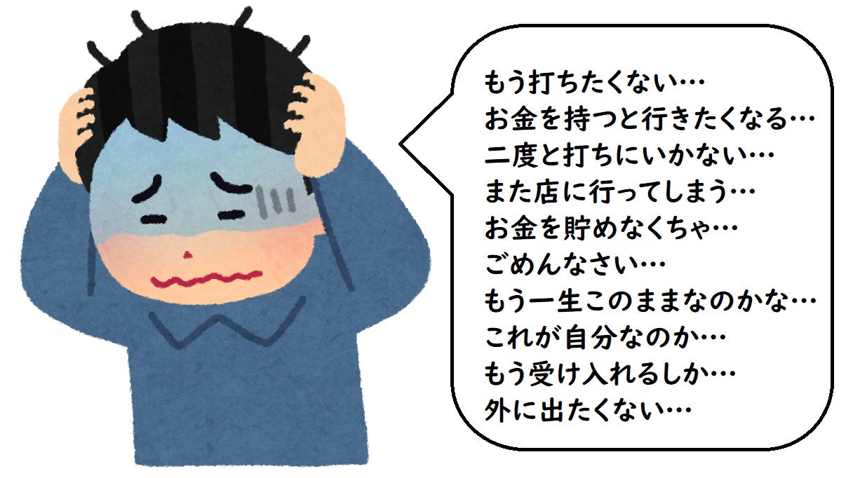 f:id:hyogokurumi:20190508215502p:plain