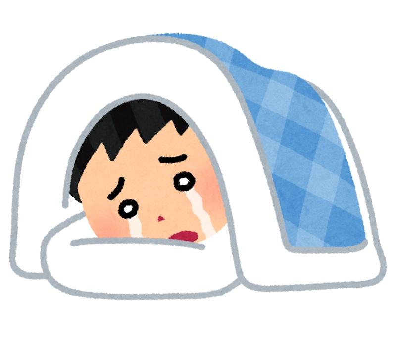 f:id:hyogokurumi:20190512194300j:plain