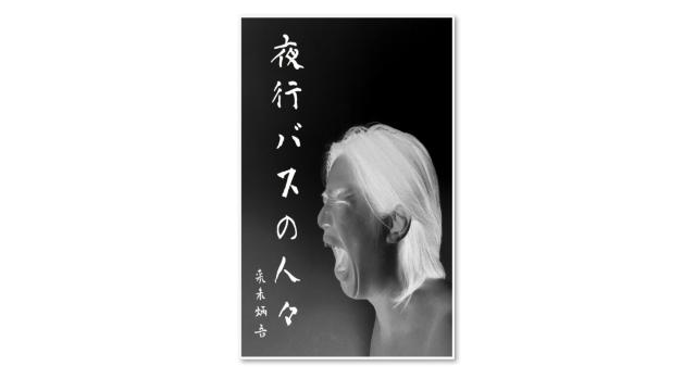 f:id:hyogokurumi:20190514115936p:plain
