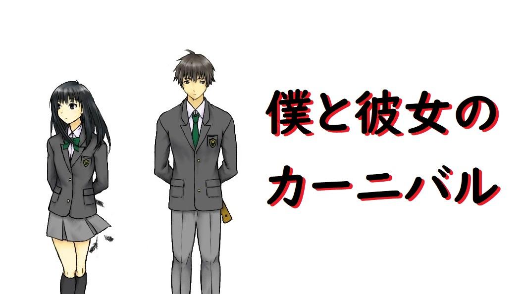 f:id:hyogokurumi:20190516095348j:plain