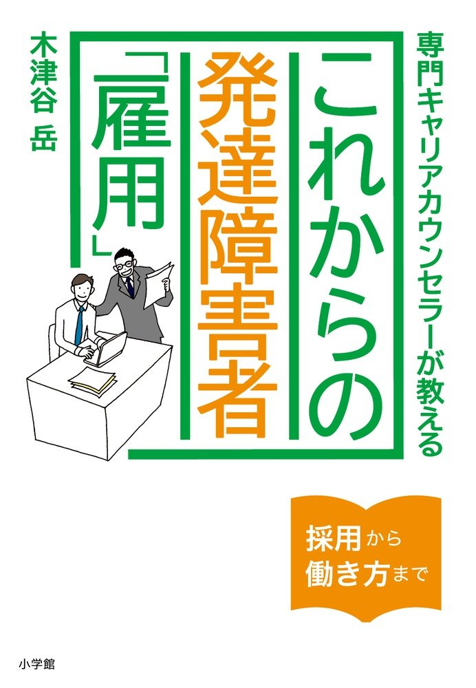 f:id:hyogokurumi:20190521122318j:plain