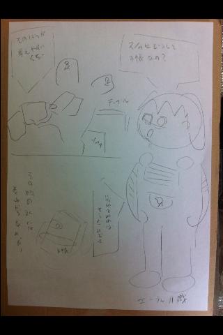 f:id:hyogokurumi:20190610190322p:plain