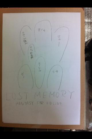 f:id:hyogokurumi:20190610191209p:plain