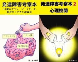 f:id:hyogokurumi:20200510124913p:plain