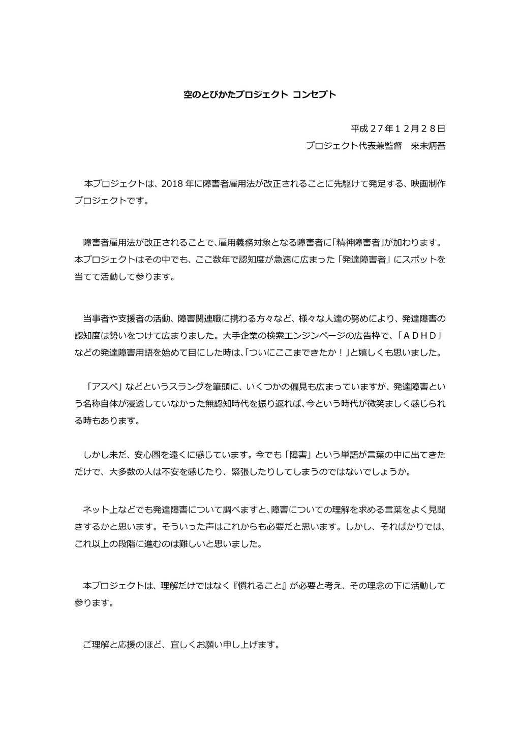 f:id:hyogokurumi:20200607001102j:plain