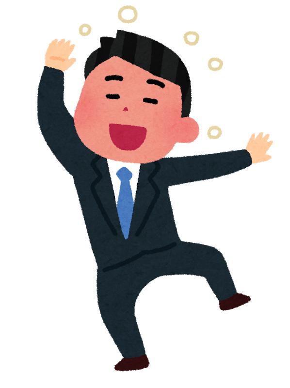 f:id:hyogokurumi:20200616220029p:plain