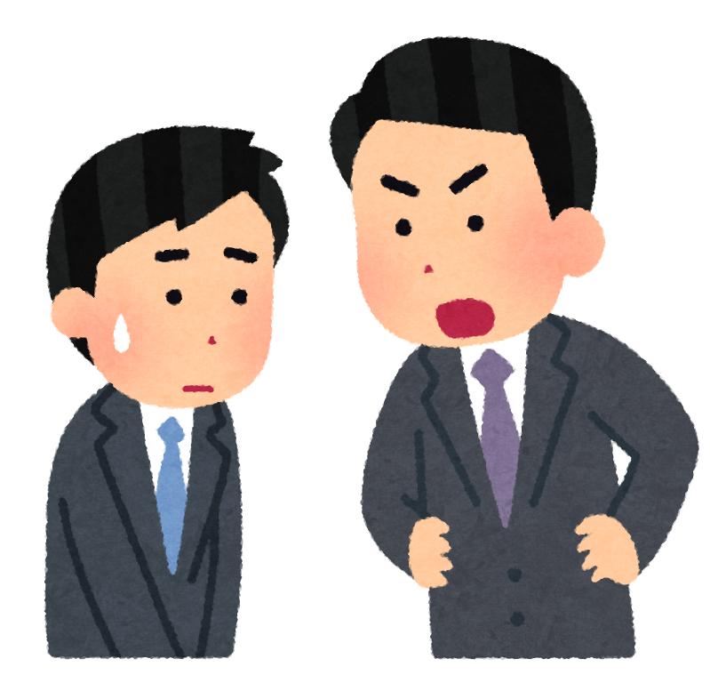 f:id:hyogokurumi:20200616220038p:plain
