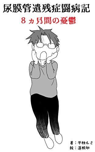 f:id:hyogokurumi:20200626110011j:plain