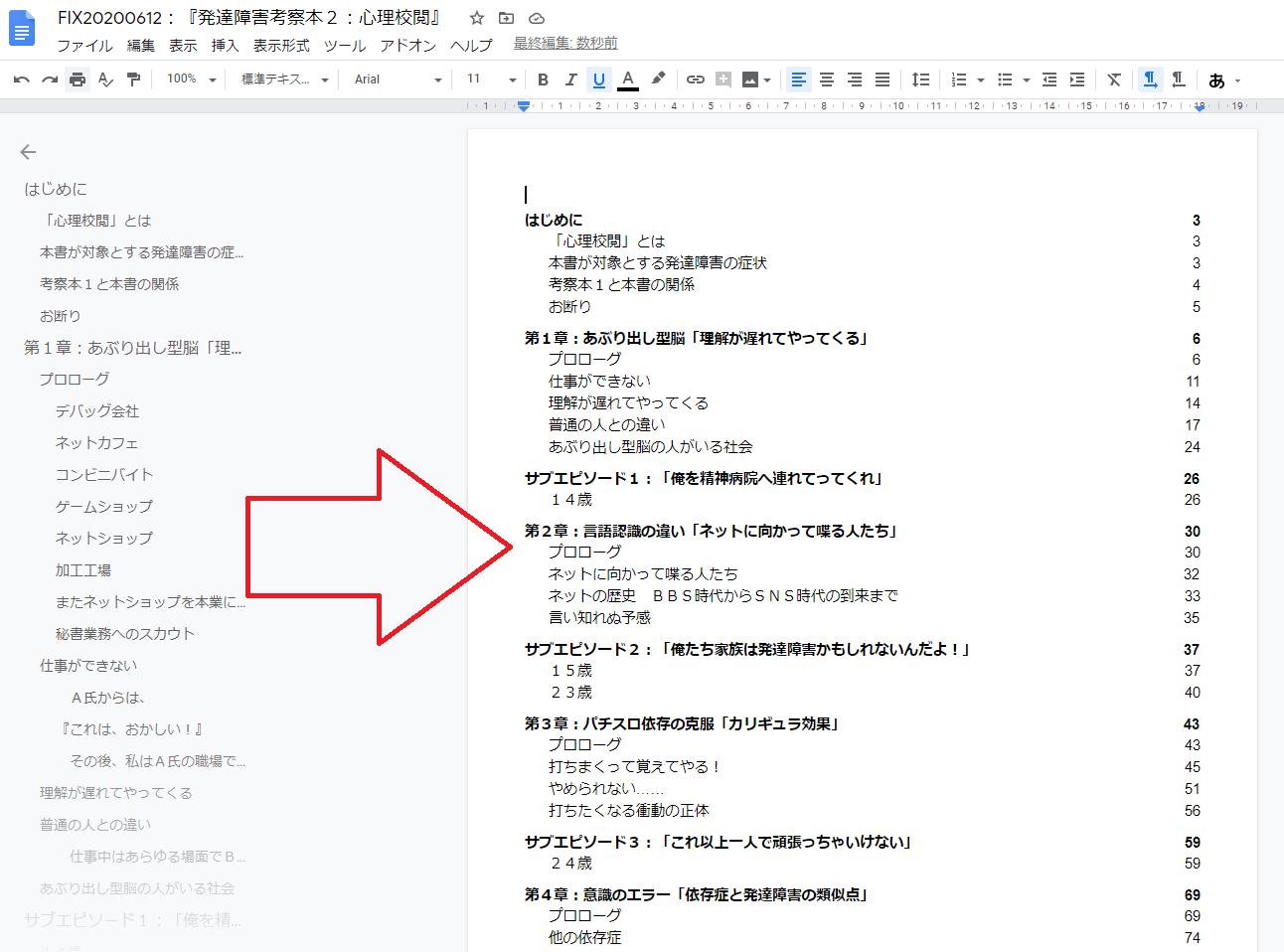 f:id:hyogokurumi:20200629132507p:plain