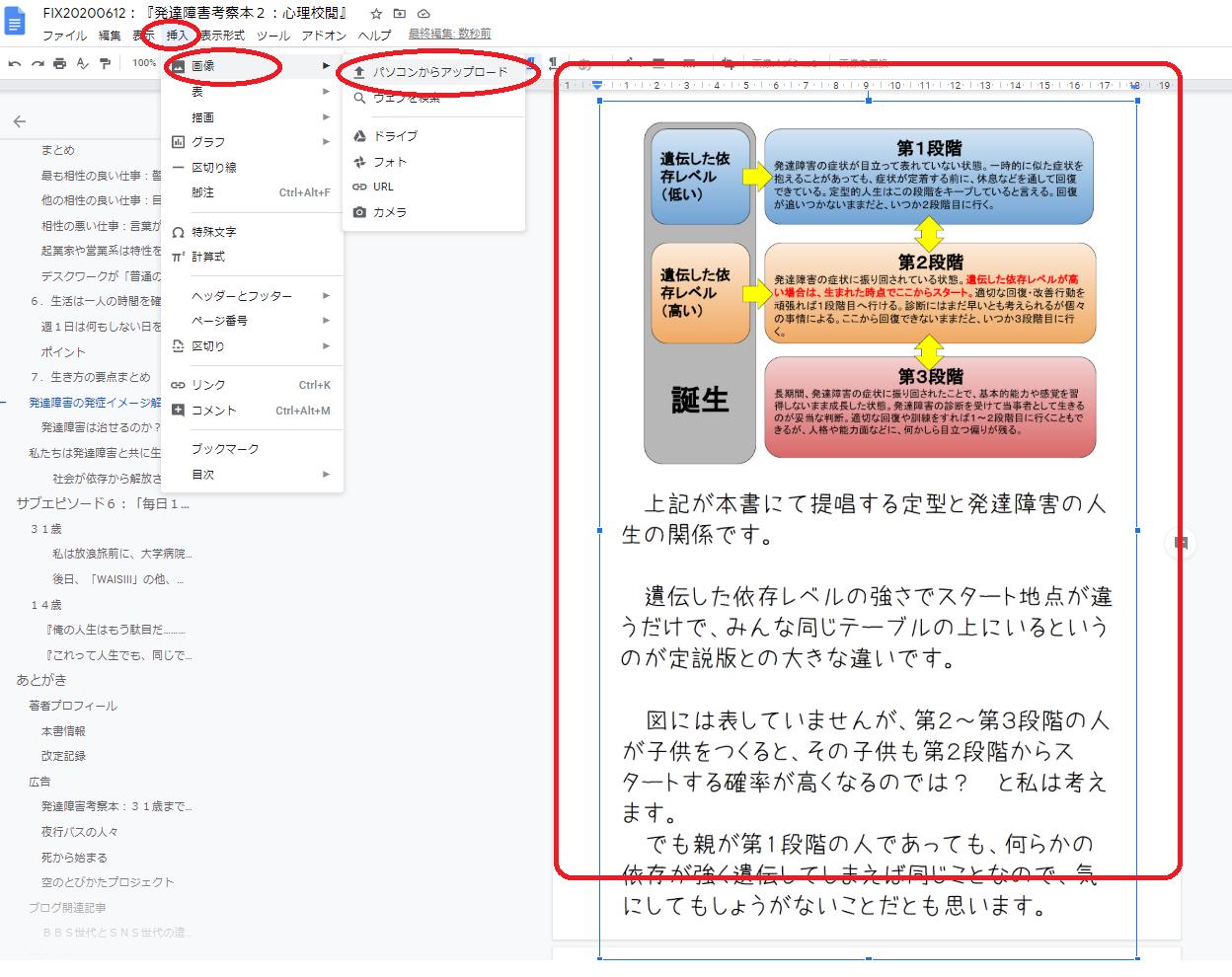 f:id:hyogokurumi:20200629133630p:plain