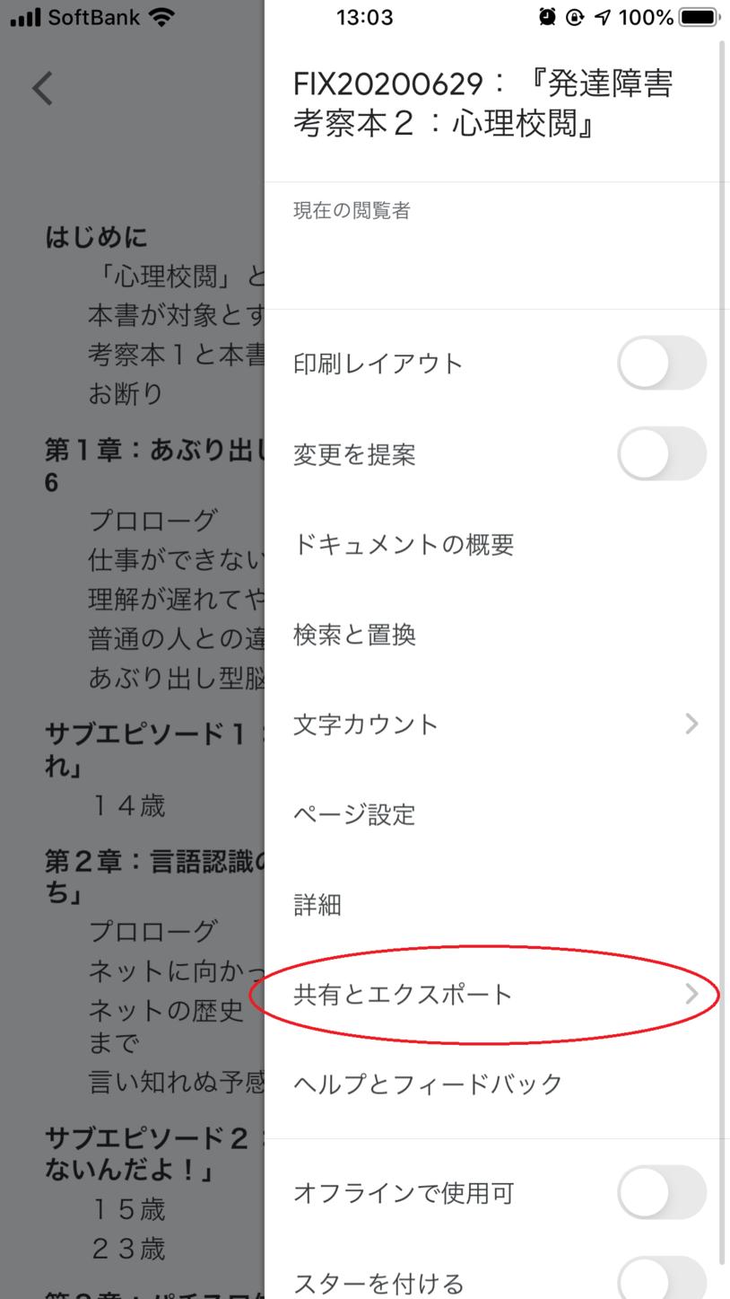 f:id:hyogokurumi:20200629140015p:plain