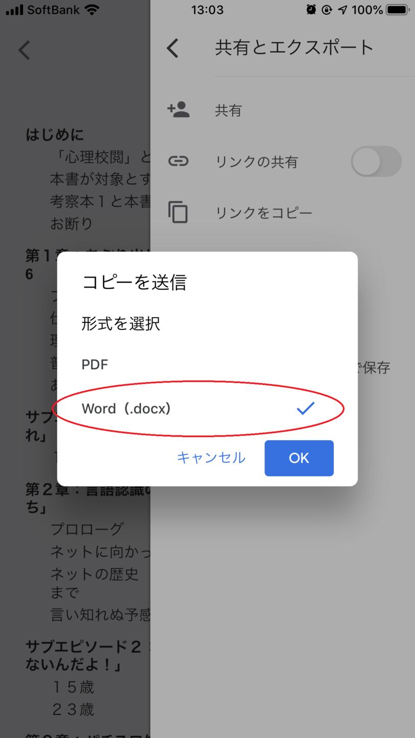 f:id:hyogokurumi:20200629140132p:plain