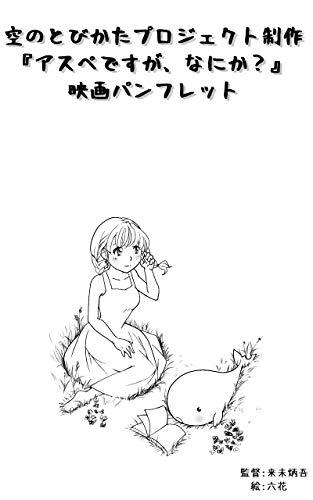 f:id:hyogokurumi:20200709113043j:plain
