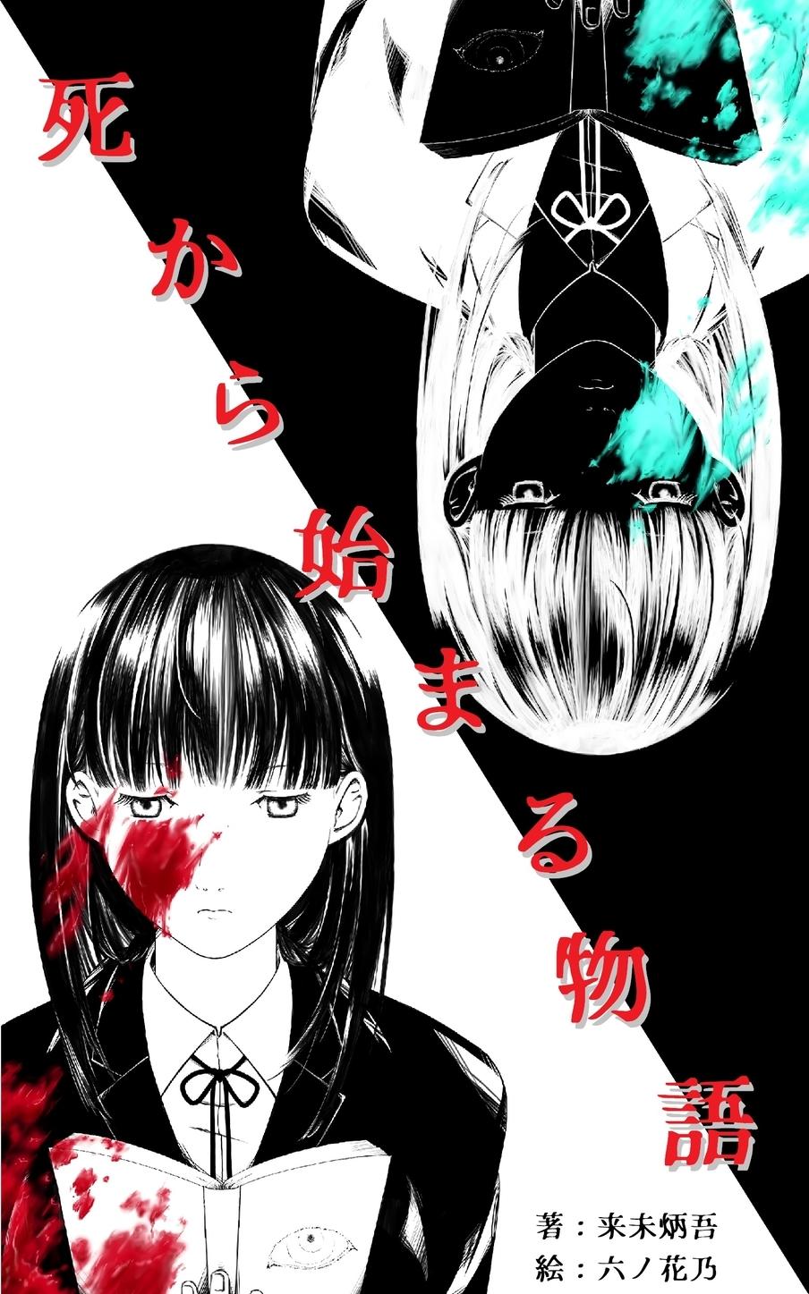 f:id:hyogokurumi:20200709223138j:plain